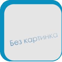 """""""Тоникс-96""""ООД"""