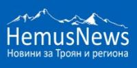 HemusNews - новини от Троян и региона